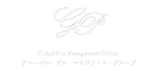 Global Pro Management Group【公式】